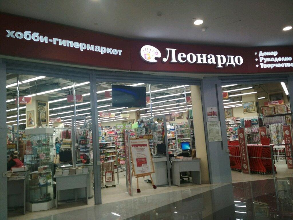 Леонардо Магазин Москва Адреса Магазинов Рядом