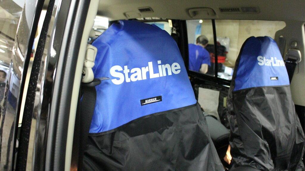 автосигнализация — StarLine — Москва, фото №4