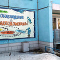 Домофон74, Монтаж домофона в Челябинске