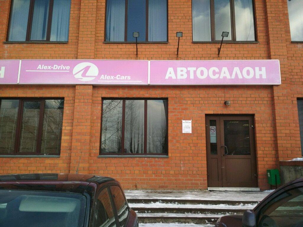 Автосалон в москве смольная аренда авто на сицилии залог