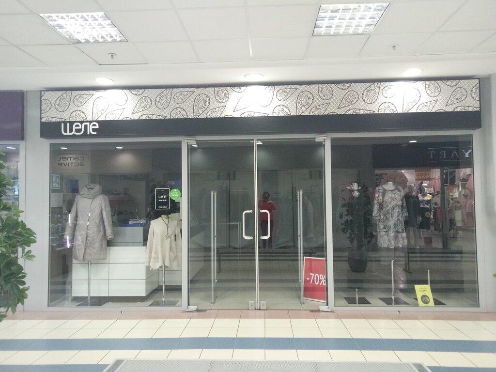 Шеле Магазин Одежды Каталог Новых Поступлений