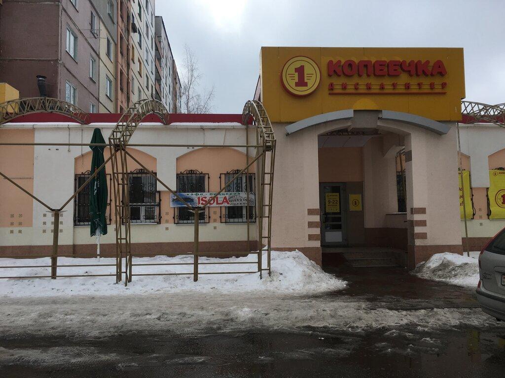 доставка еды и обедов — Isola Pizza — Витебск, фото №2