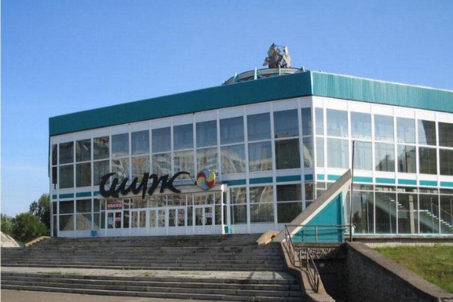Цирковая гостиница в городе новокузнецке фото
