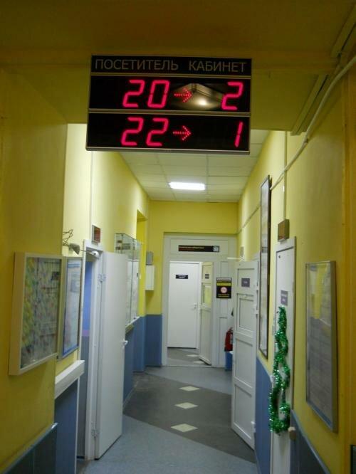 ветеринарная лаборатория — Шанс Био — Москва, фото №1