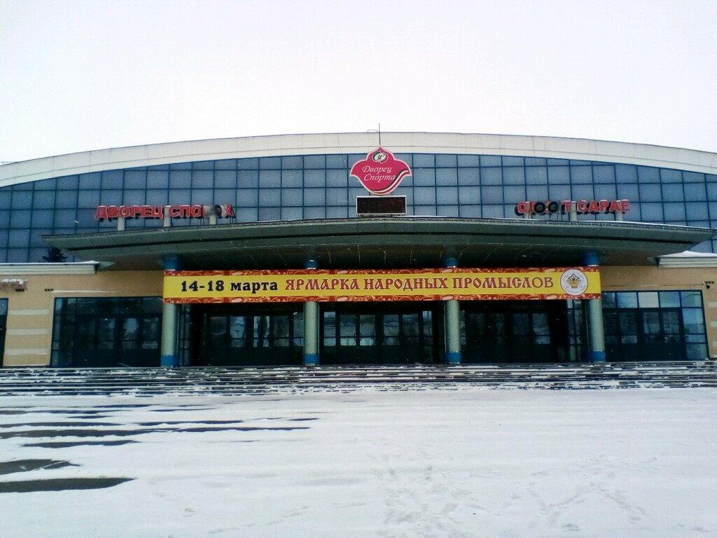 спортивный комплекс — ГБУ Дворец спорта — Казань, фото №1