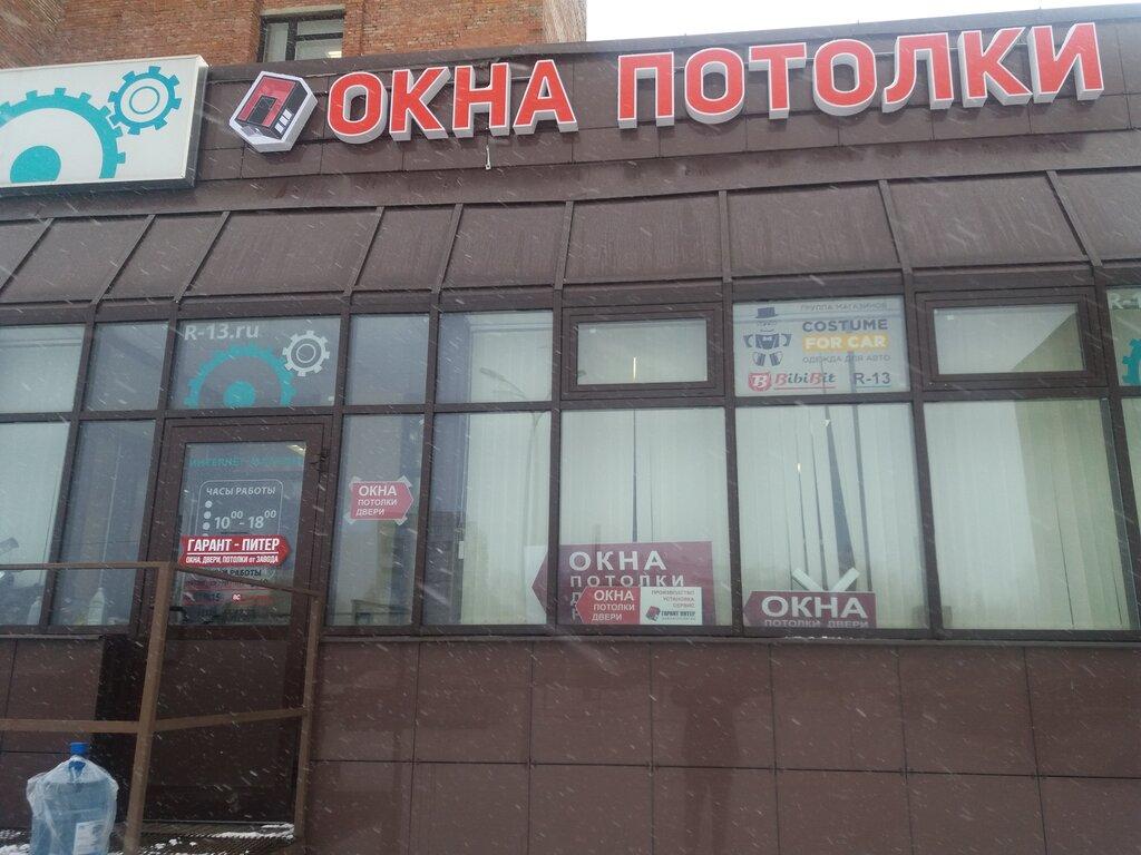 остекление балконов и лоджий — Гарант-Питер — Санкт-Петербург, фото №2
