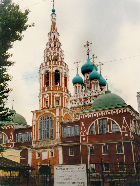 православный храм — Храм Воскресения Христова в Кадашах — Москва, фото №8