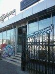 Торговый центр София - торговый центр, просп. Красных Партизан, 53А ... c83dfc7f200