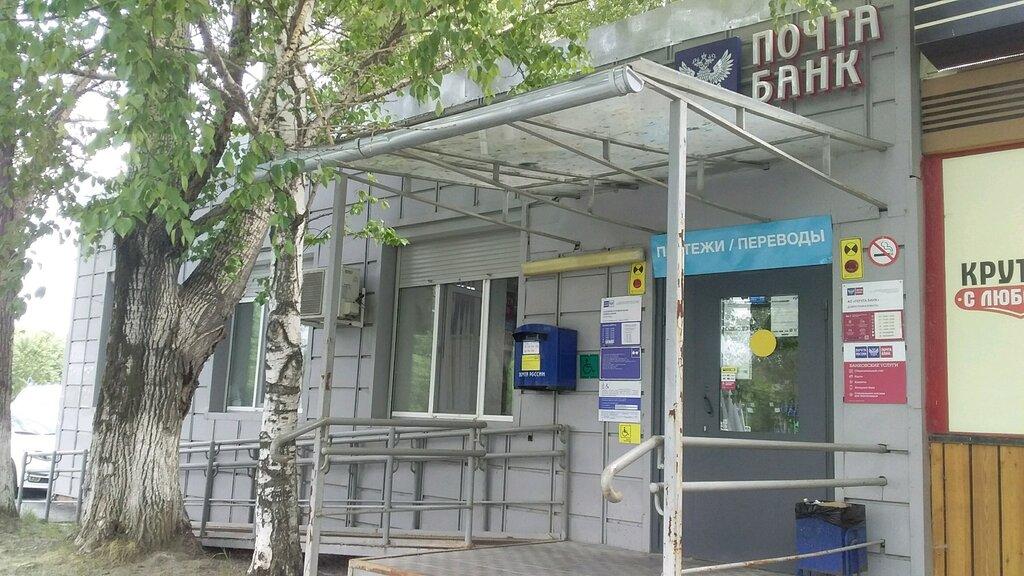 почтовое отделение — Отделение почтовой связи Тюмень 625039 — Тюмень, фото №2