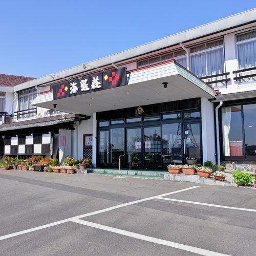 Shimabara Onsen Ryokan Kaibouso