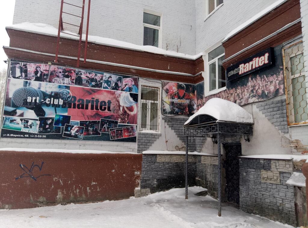 Березники ночные клубы боксерские клубы в москве адреса