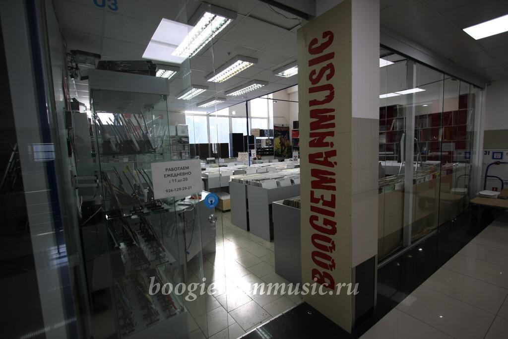 музыкальный магазин — Магазин виниловых пластинок Boogiemanmusic — Москва, фото №1