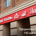 Рекламно-производственная фирма Альтернативные системы, Разное в Городском округе Рязань