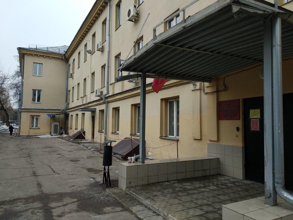 Отделения по уходу за престарелыми в больницах москвы