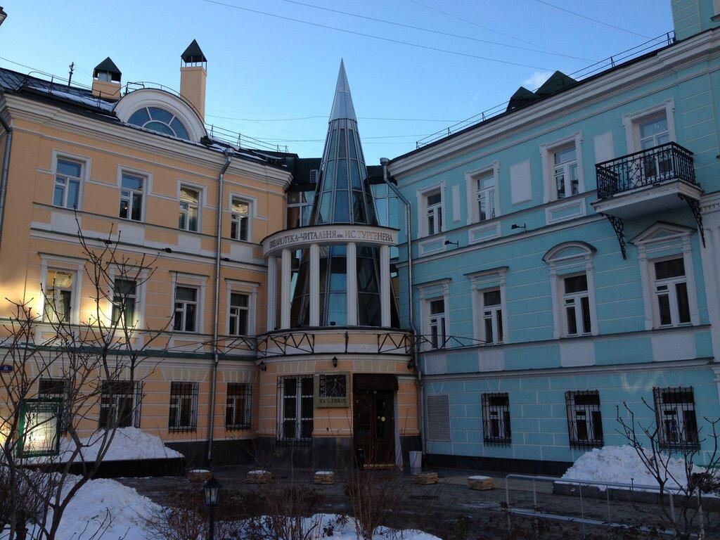 библиотека — Библиотека-читальня им. И. С. Тургенева — Москва, фото №7