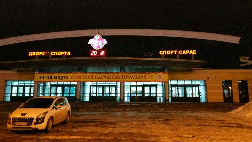 спортивный комплекс — ГБУ Дворец спорта — Казань, фото №3
