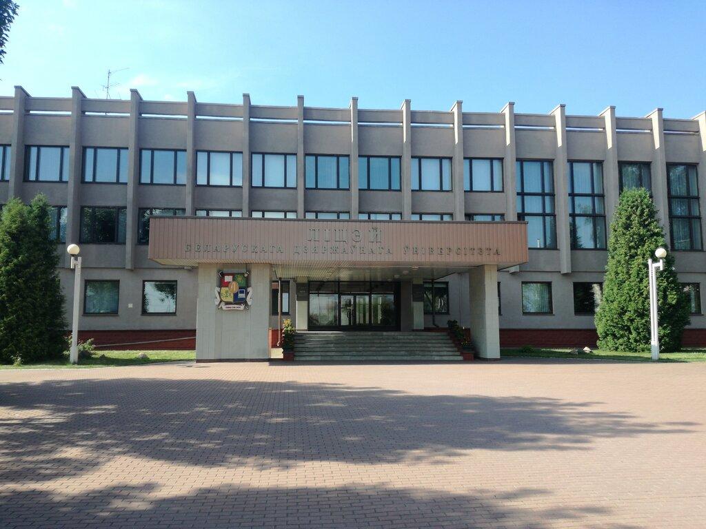лицей — Лицей БГУ — Минск, фото №2