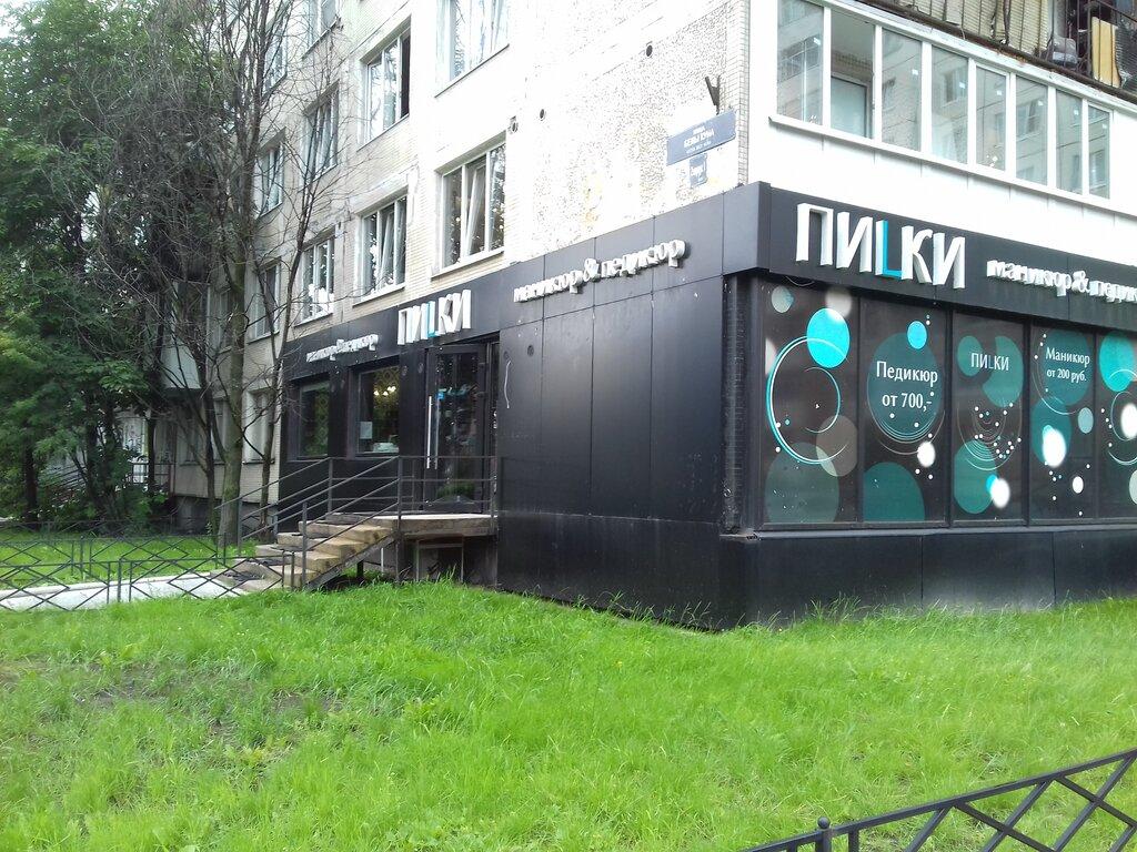 ногтевая студия — Пиlки — Санкт-Петербург, фото №5