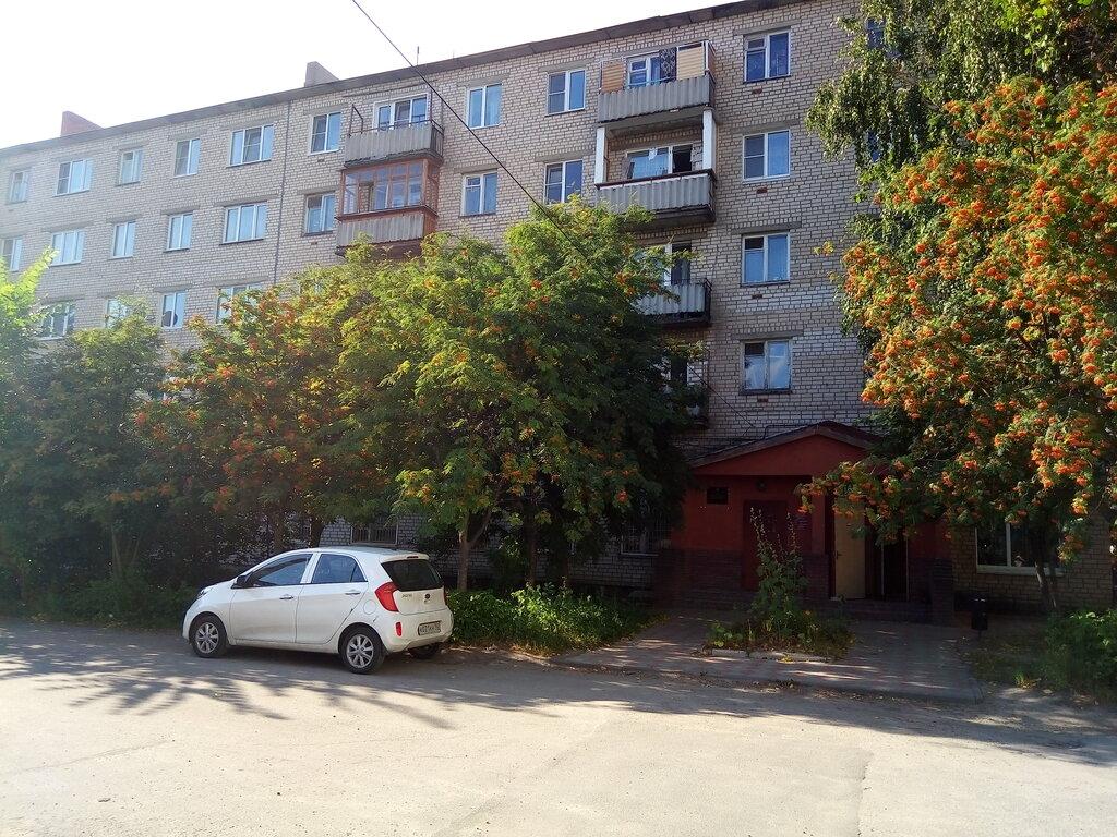 Недвижимость в Тюмени: покупка продажа аренда недвижимости