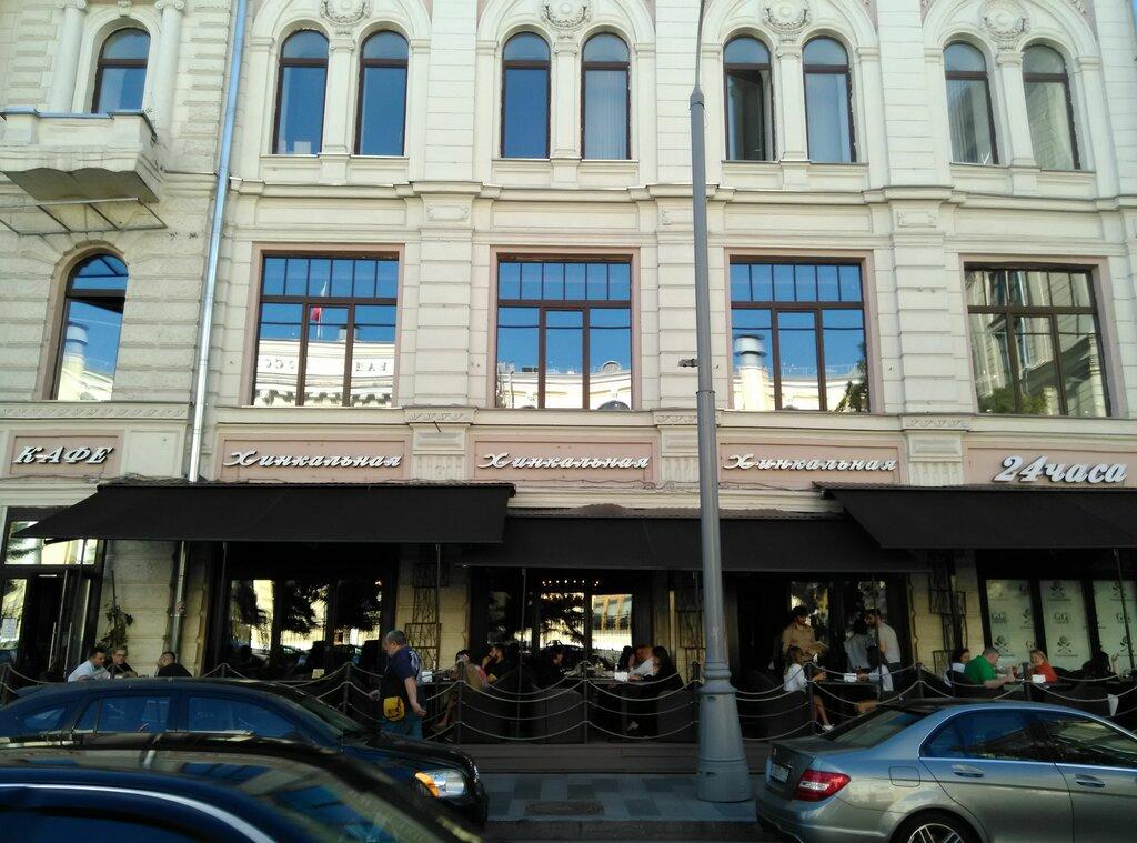 кафе — Хинкальная — Москва, фото №2
