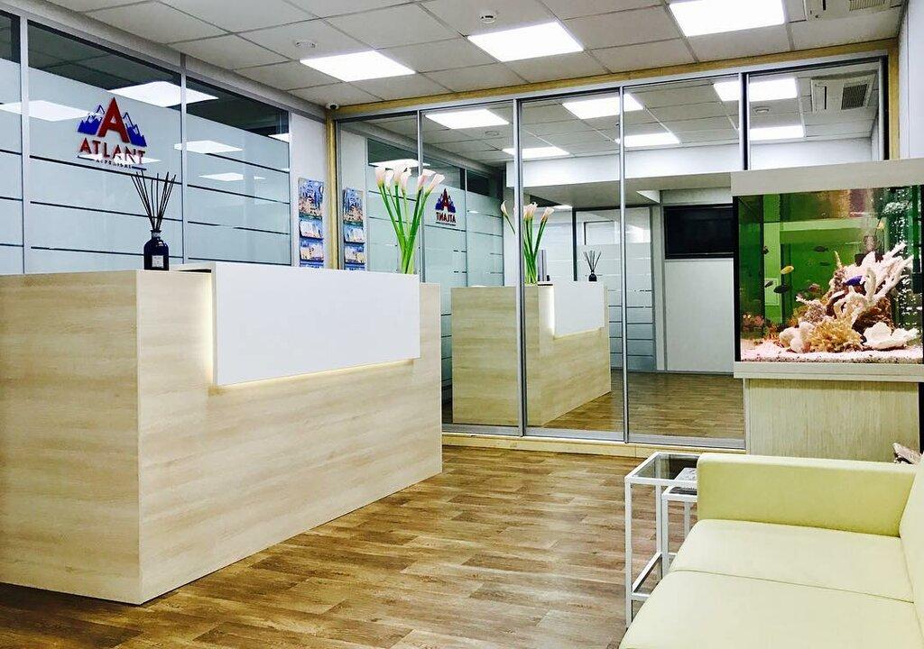 оцінювальна компанія — Атлант Оценка — Москва, фото №3