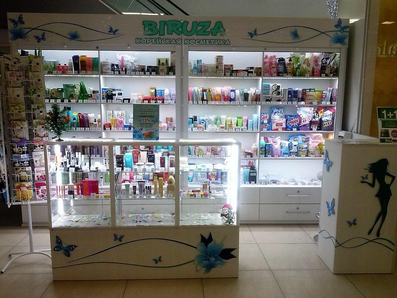 Где купить корейскую косметику в нижнем новгороде в магазине pat rub косметика купить