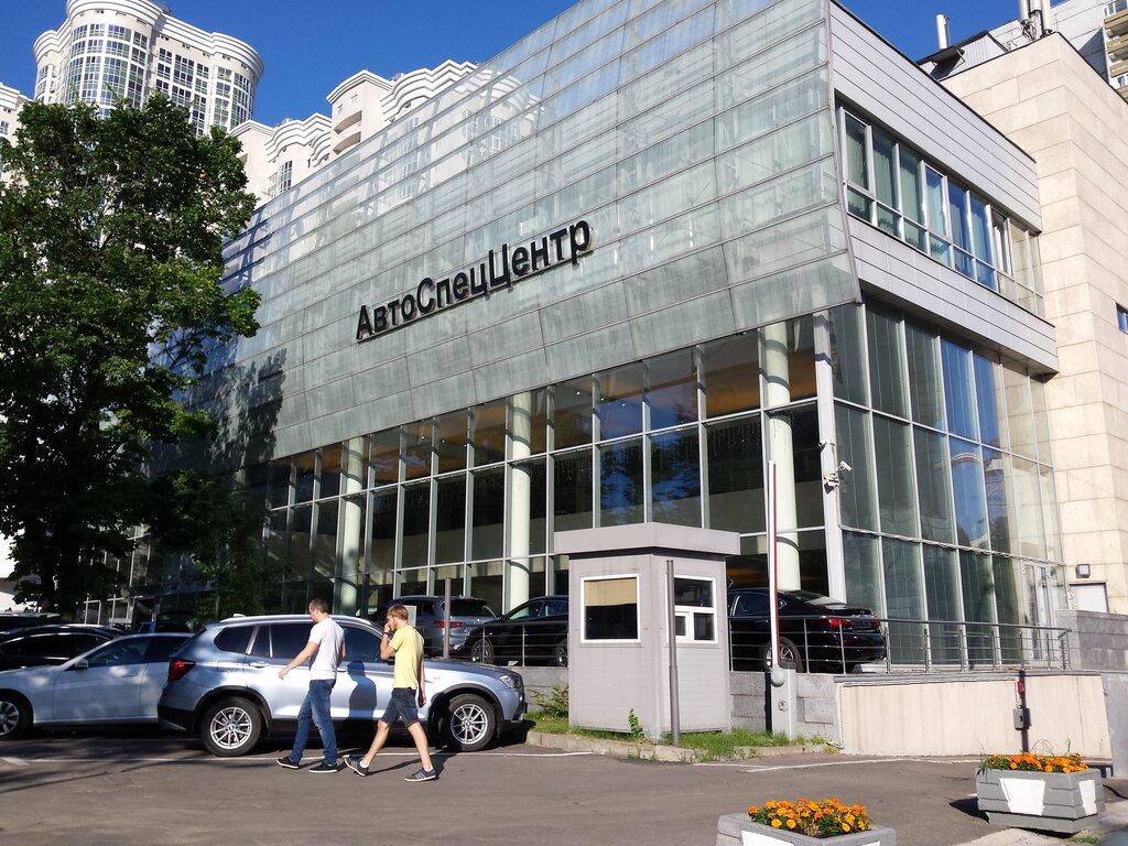 Ленинский проспект москва автосалон автомобиль находящийся в залоге не реализован банком