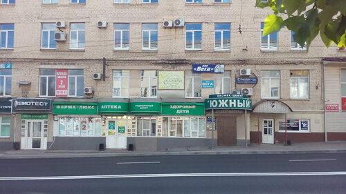 Медицинский центр здоровье пенза ул новотерновская