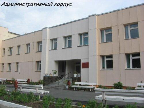 Верхнетуринский дом интернат для престарелых и инвалидов пансионаты в московской области для пенсионеров