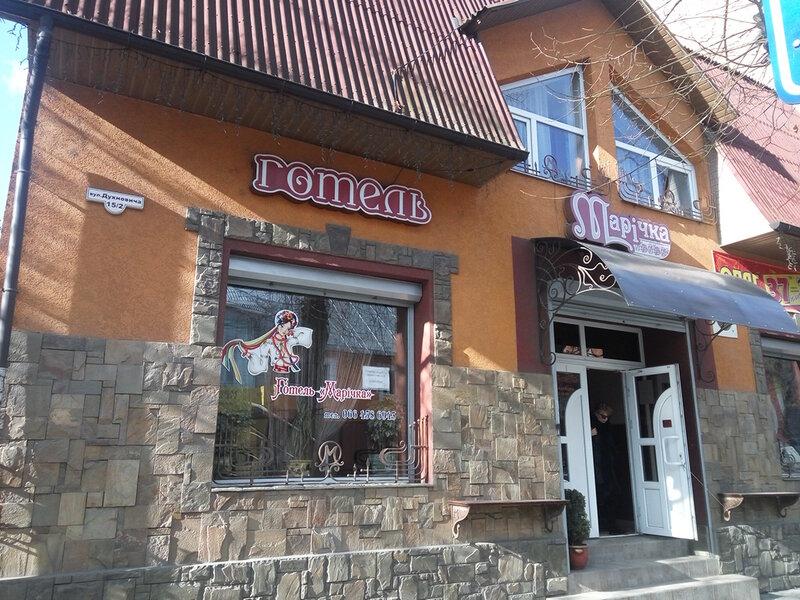 Гостиница Маричка