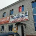 Дровосек, Ремонт строительной и садовой техники в Городском округе Саратов