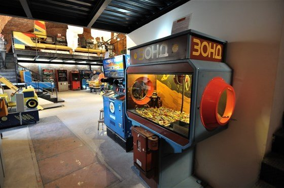 Где в питере есть игровые автоматы сочи казино покер отзывы