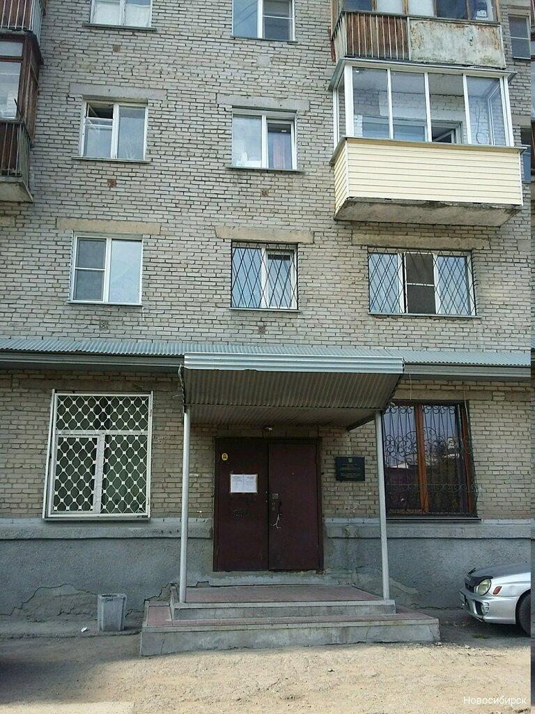 Адрес судебных приставов новосибирского района новосибирской области
