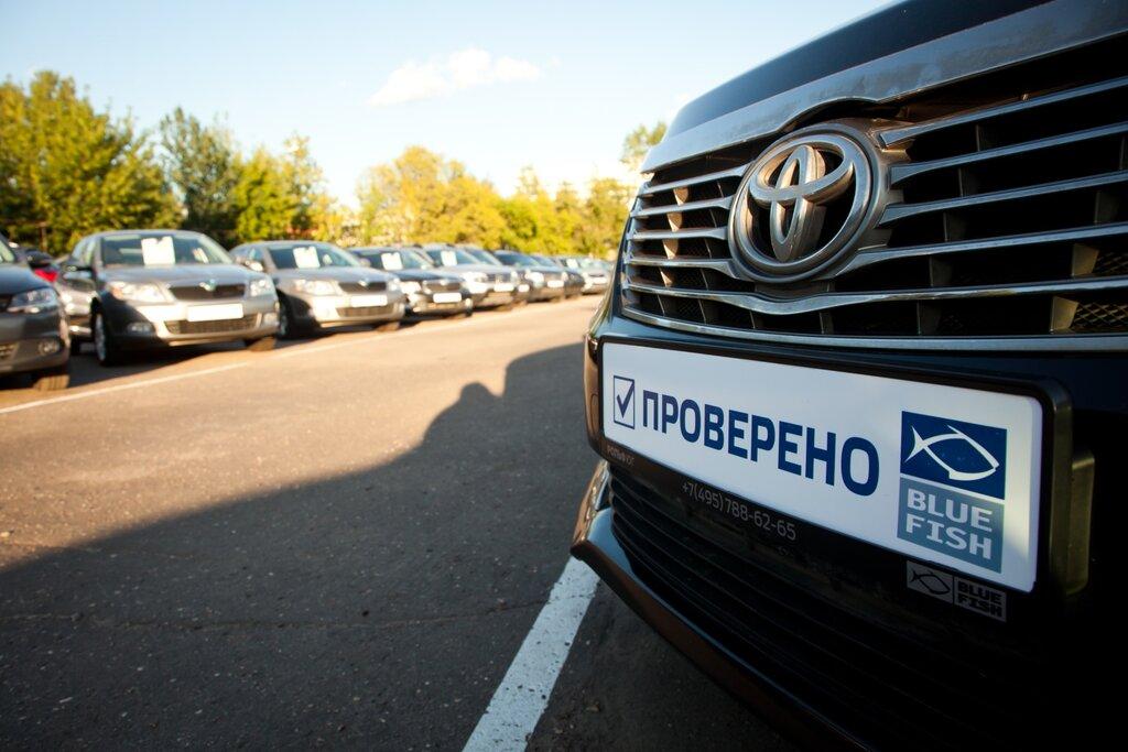Автосалоны фольксваген на юге москвы птс на авто под залог смоленск