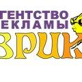 Эврика, Email-маркетинг в Городском округе Воронеж