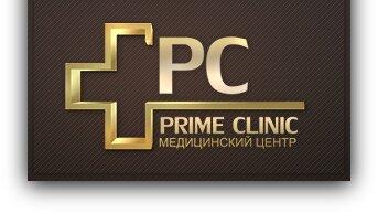 медцентр, клиника — Prime Clinic — Москва, фото №9