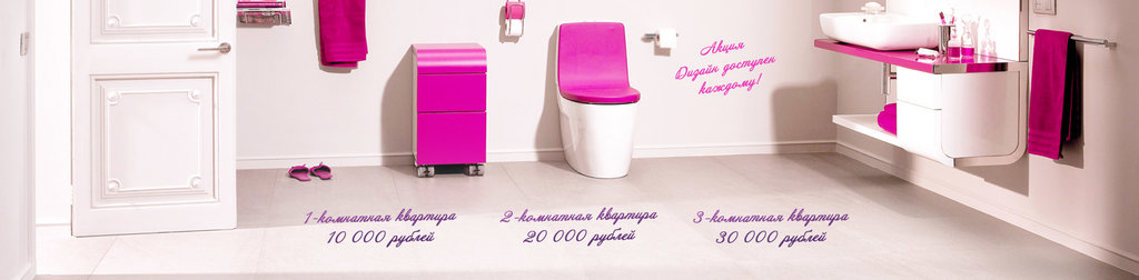 мебель для ванных комнат — Студия мебели и сантехники Модуль — Уфа, фото №3
