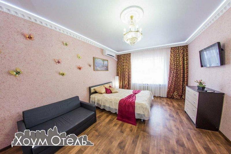 Хоум Отель