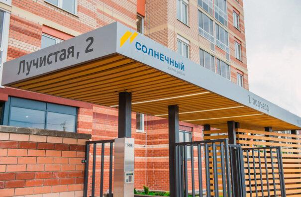 коммунальная служба — Солнечный — Екатеринбург, фото №1