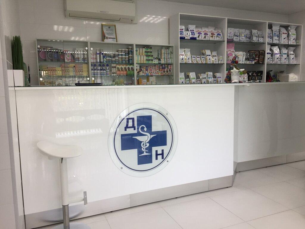 ветеринарная клиника — Доктор Неболит — Санкт-Петербург, фото №10