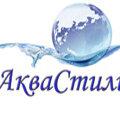 Аквастиль, Строительство бань, саун и бассейнов в Новокузнецком городском округе