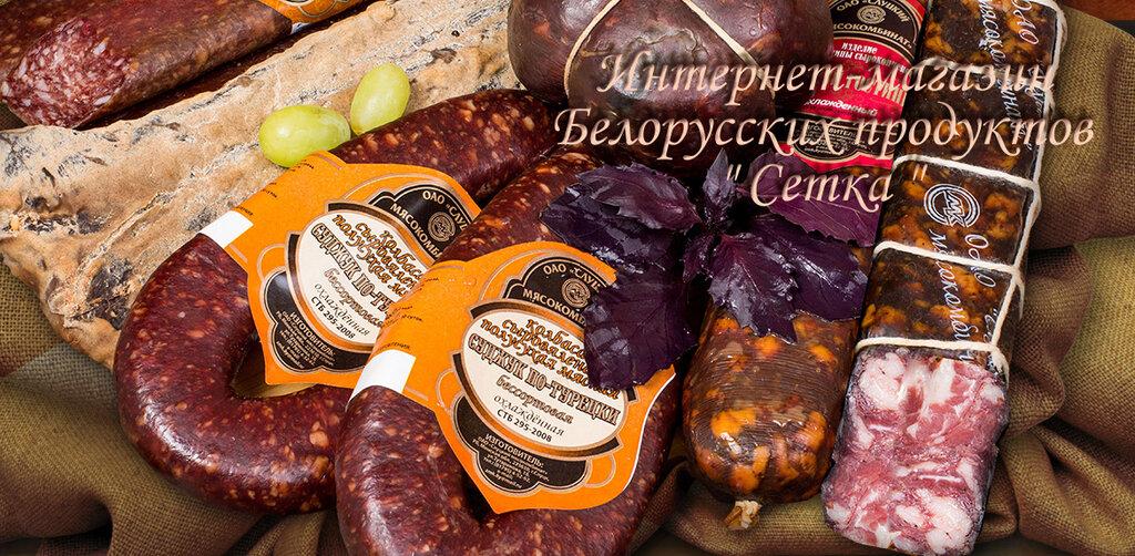 продукты питания оптом — Сетка — Воронеж, фото №7