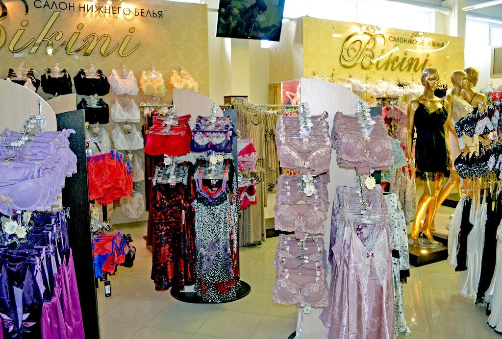 магазины женского белья сургут