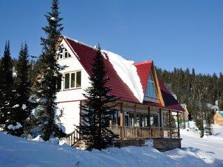 Горнолыжная база Снежная