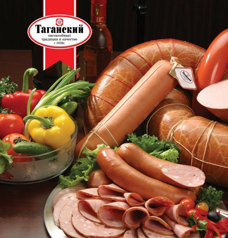 картинки мясокомбинаты москвы либо продаются