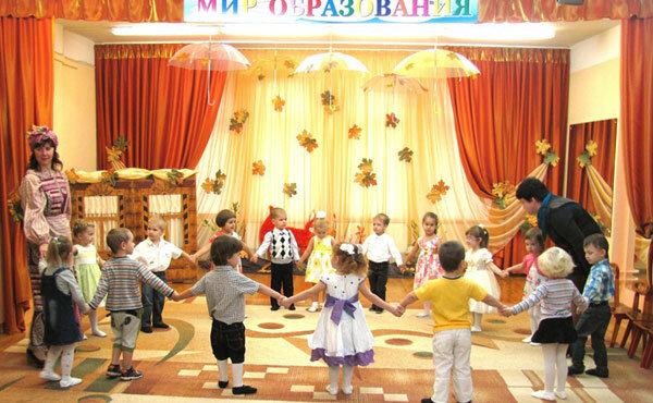 детский сад — Комплекс школа-детский сад Мир образования — Одинцово, фото №1