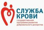 Логотип ГУЗ Кимовская центральная районная больница