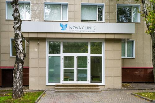 Nova clinic лобачевского