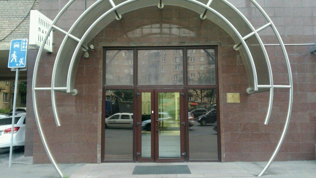 страховая компания — Пари — Москва, фото №2