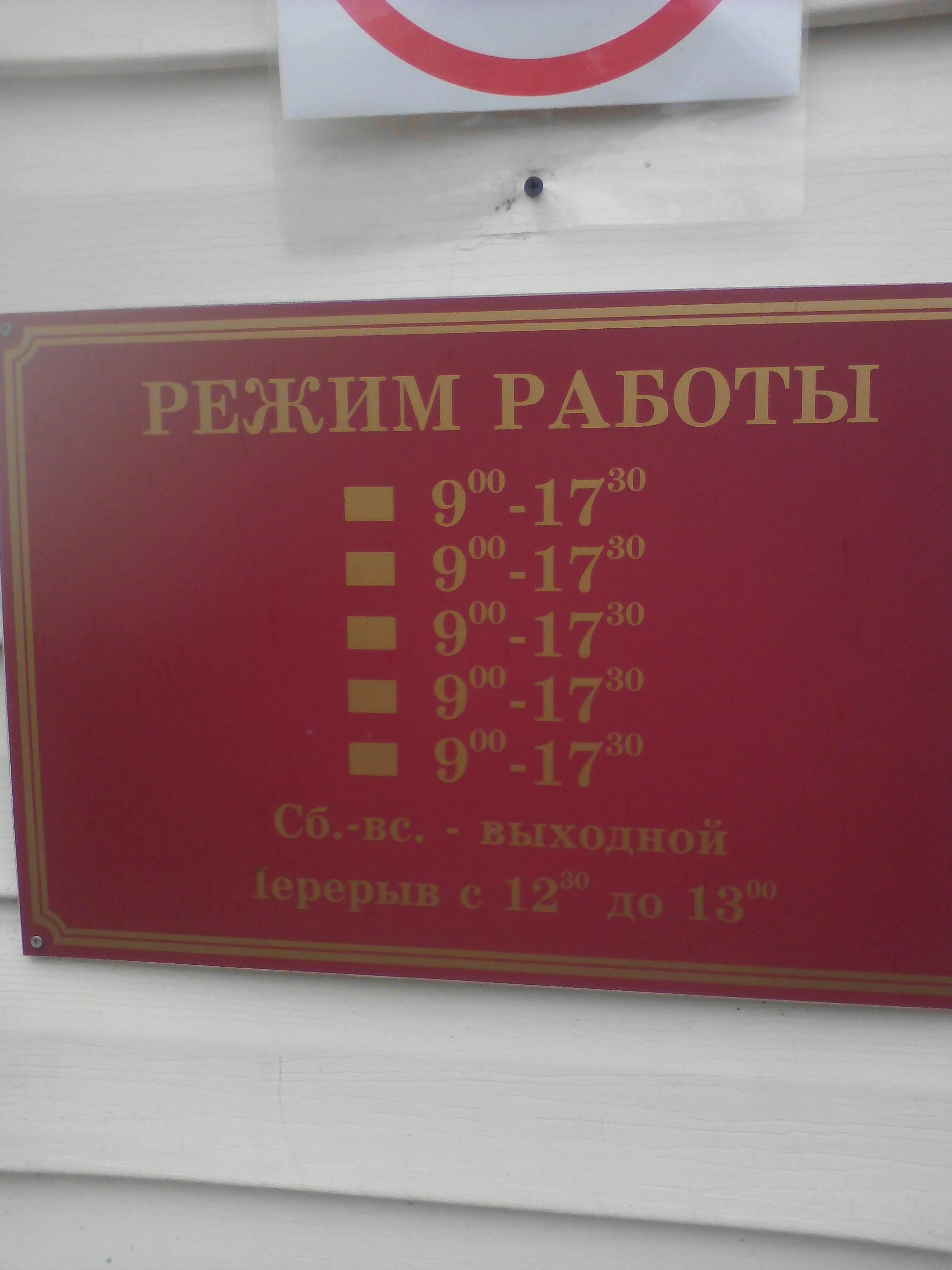 центр реабилитации детей инвалидов украина